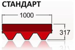 Гибкая битумная черепица Руфшилд (Roofshield) Стандарт